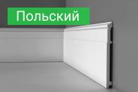 Плинтус Польский - купить по выгодной цене в Москве с доставкой