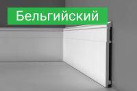 Плинтус Бельгийский - купить по выгодной цене в Москве с доставкой